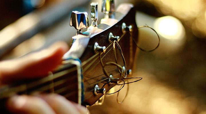 Gitarren im Angebot